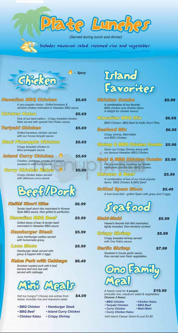 Online Menu of Ono Hawaiian BBQ, Victorville, CA