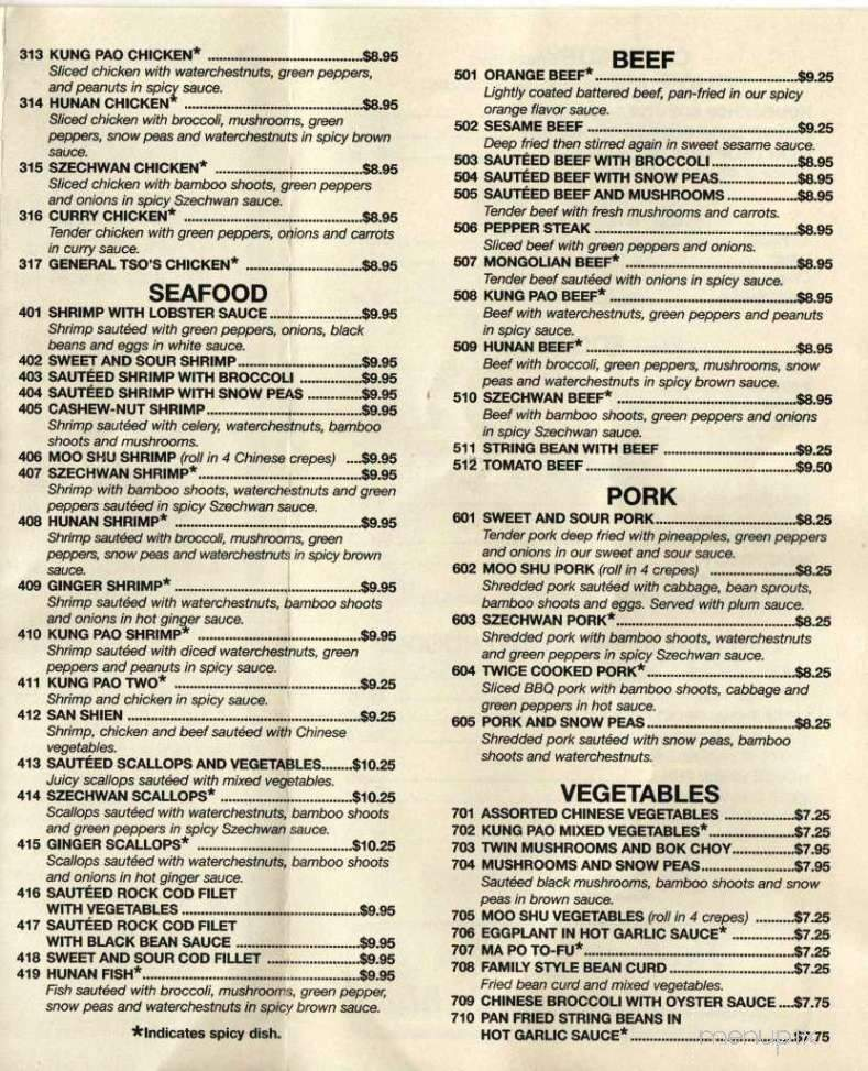 menu at super dragon phoenix az