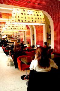 Aroma Espresso Bar photo