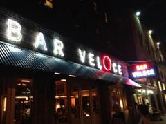 Bar Veloce - Small User Photo