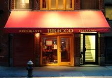Bricco Restaurant photo