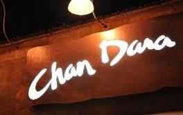 Chan Dara photo