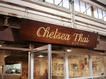 Chelsea Thai Wholesale - Small User Photo