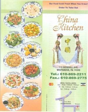 china kitchen west grove pa menu and reviews