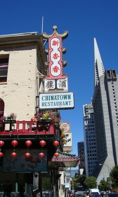 Chinatown Restaurant photo