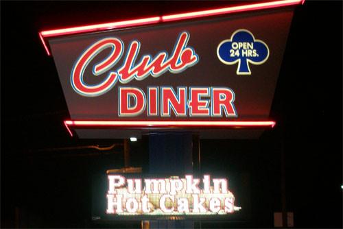 Club Diner photo