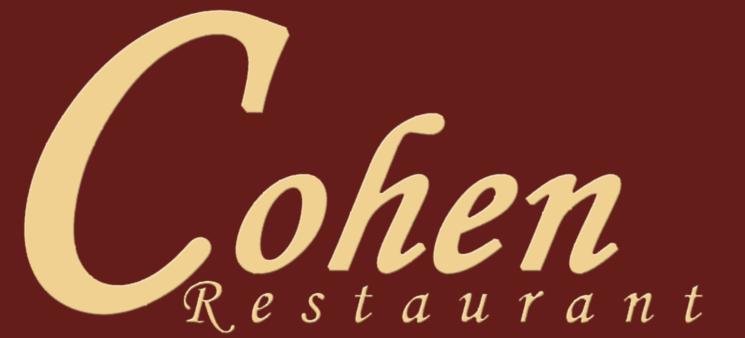 Cohen Restaurant photo