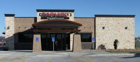 Daimaur Steak House photo