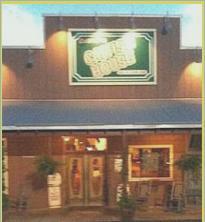 David's Catfish House - Small User Photo