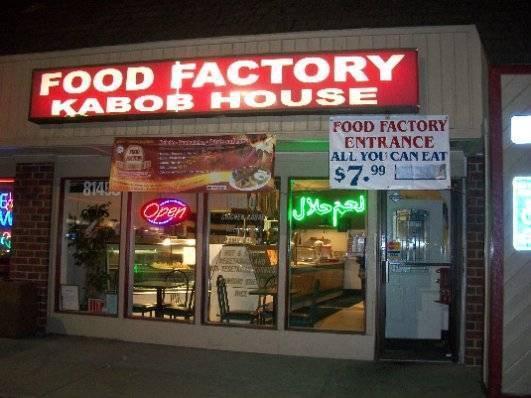 Food Factory II photo