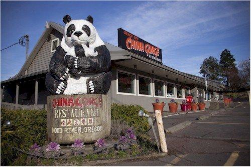 China Gorge Restaurant photo