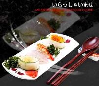 Hana Japanese Restaurant photo