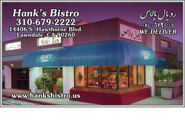 Hank's Bistro - Small User Photo