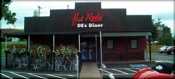Hot Rods 50's Diner photo