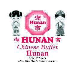 Hunan Restaurant Mason City Iowa