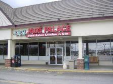 Jade Palace photo