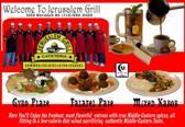 Jerusalem Grill photo