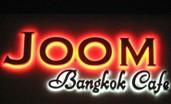 Joom Bangkok Cafe photo