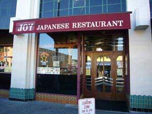 Joy Sushi photo