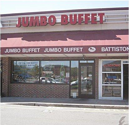 Jumbo Buffet photo