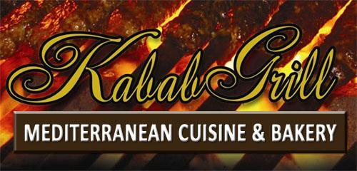 Kabab Grill photo