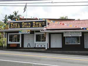 Kona Gold Rum photo
