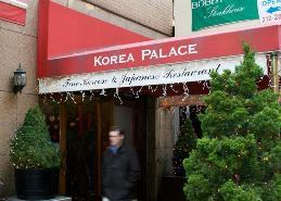 Korea Palace photo