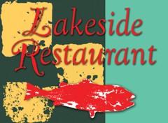 Lakeside Restaurant photo
