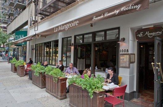 La Mangeoire photo