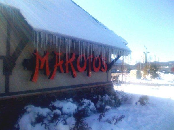 Makoto Seafood & Steakhouse photo