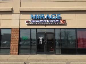 Mirage Mediterranean Restaurant photo