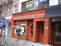 Morningstar Cafe photo