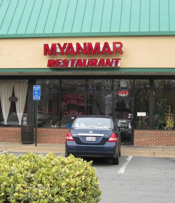 Myanmar Restaurant photo