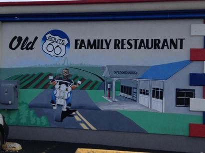Old Route 66 Family Restaurant photo