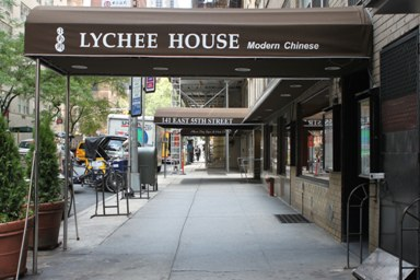 Lychee House photo