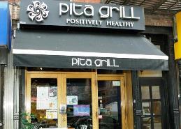 Pita Grill photo
