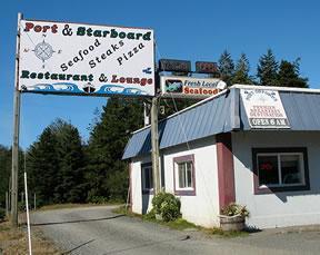 Port & Starboard Restaurant photo