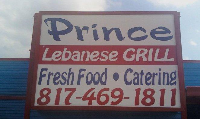 Prince Lebanese Grill photo