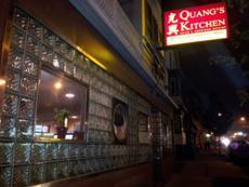 Quang's Kitchen photo
