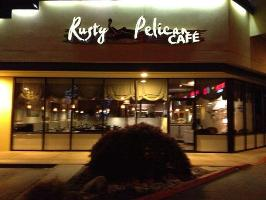 Rusty Pelican Cafe photo