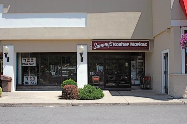Sammy's Kosher Market photo