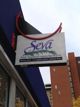 Seva Restaurant photo