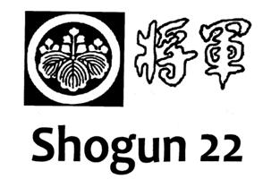 Shogun 22 Hibachi Steakhouse photo