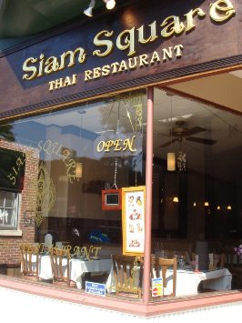 Siam Square photo