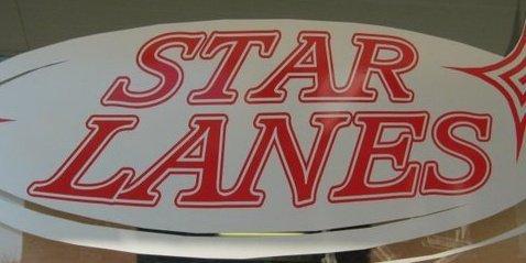 Star Lanes photo