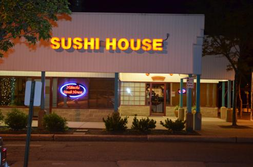 Sushi House Inc photo