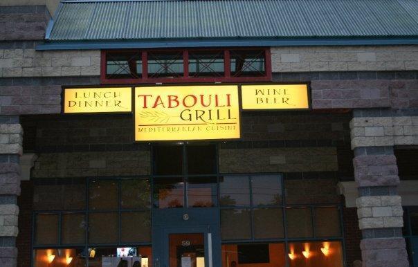 Tabouli Grill photo