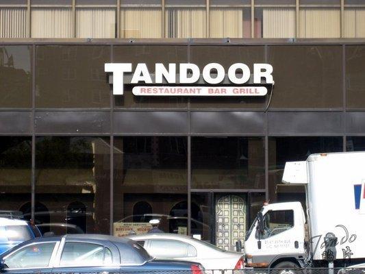 Tandoor Restaurant photo