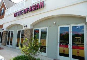Taste of Asian Restaurant & Lounge photo