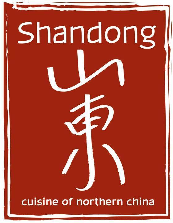 Shandong photo